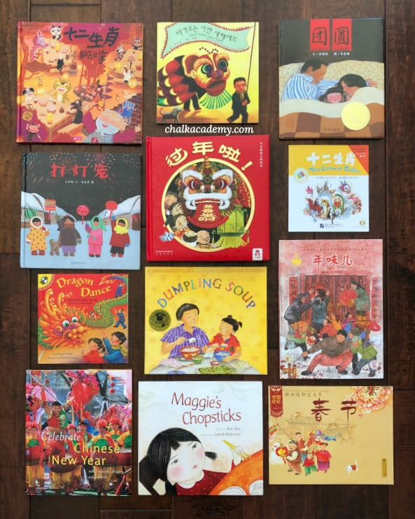 Chinese New Year Books for Kids in Chinese and English