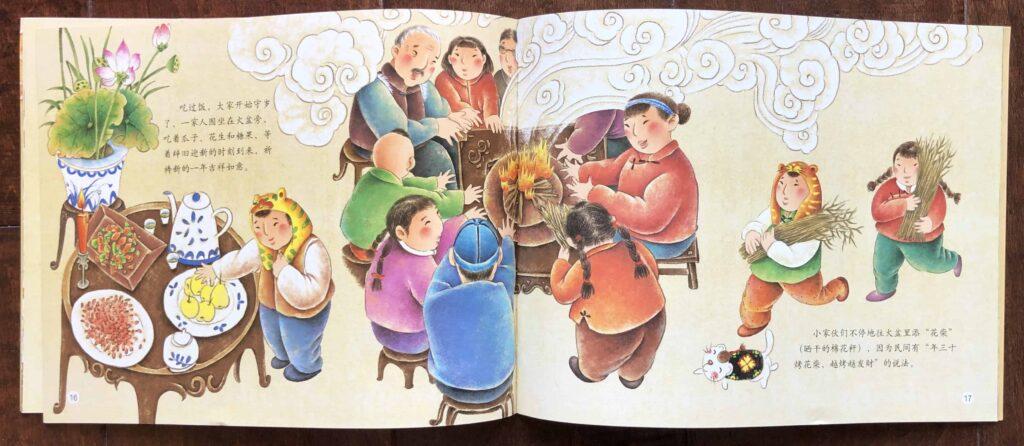 春节 (Spring Festival) Chinese Festivals Stories Collection of 12 books 中国记忆(传统节日共12册
