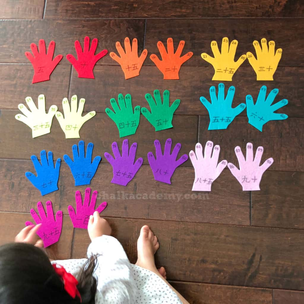 Counting Felt Hands - A Fun & Easy Way for Kids to Learn Math