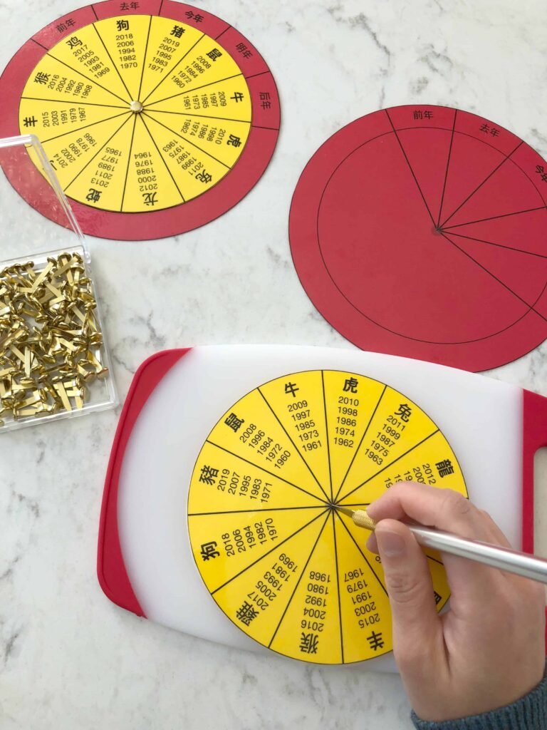 Chinese Zodiac Wheel - Interactive way to learn about the Zodiac animals and Chinese calendar