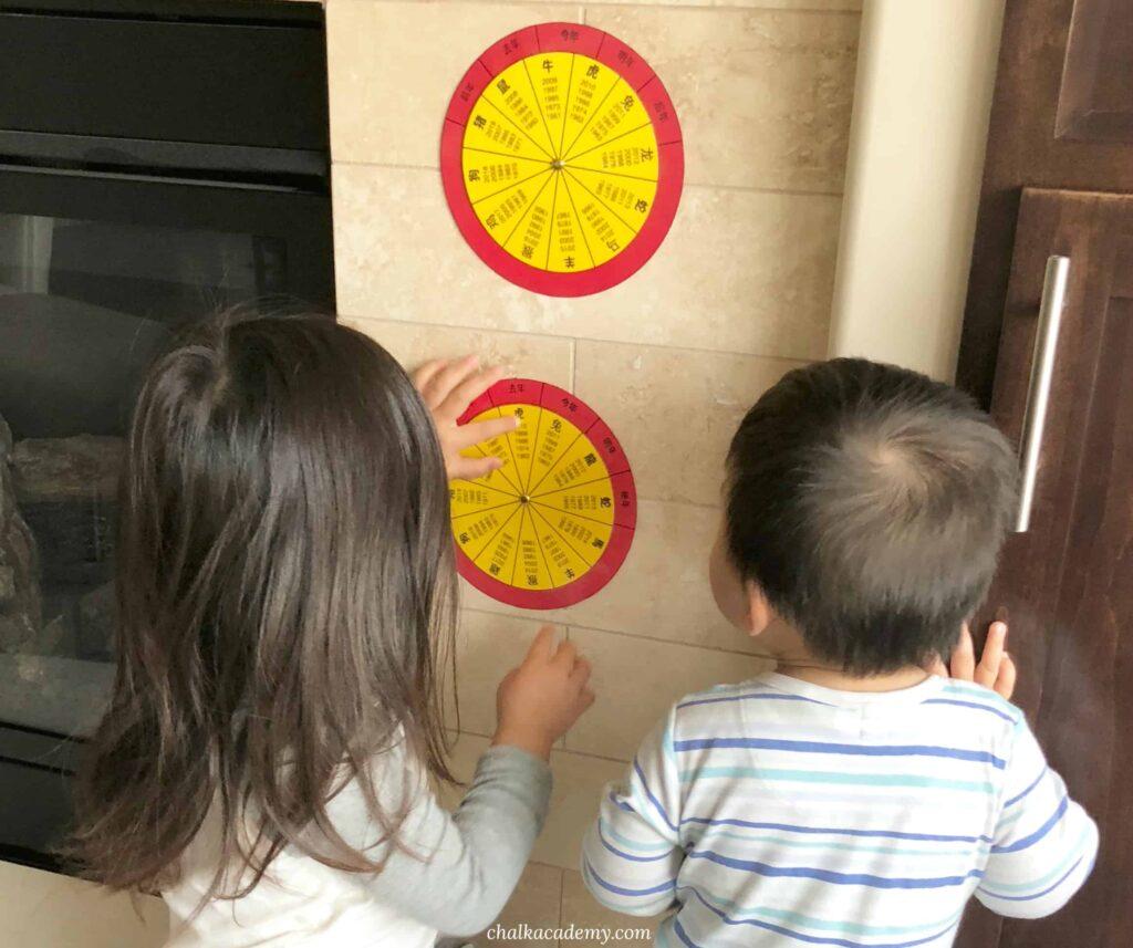 Chinese Zodiac Wheel in Chinese and English - Chinese New Year Animals