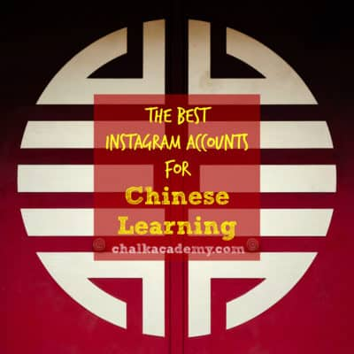The 8 Best Instagram Accounts for Chinese Learning