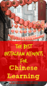 Instagram - The Best Accounts for learning Chinese