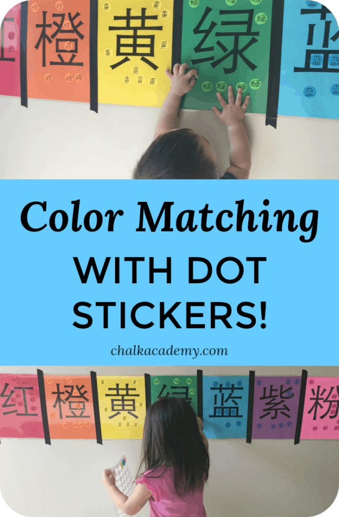 color matching with dot stickers