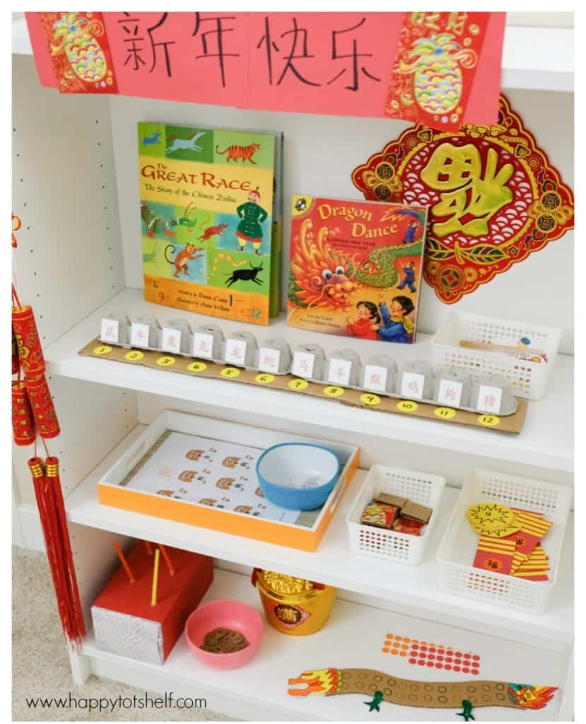 Chinese New Year Learning Activities Happy Tot Shelf