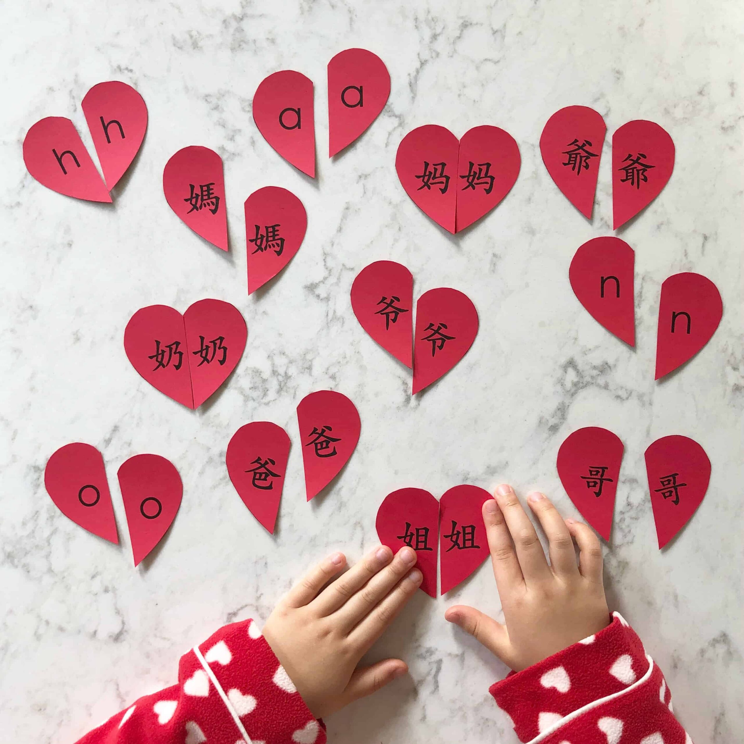 Learn Names of Chinese Family Members with Printable Heart Matching Game