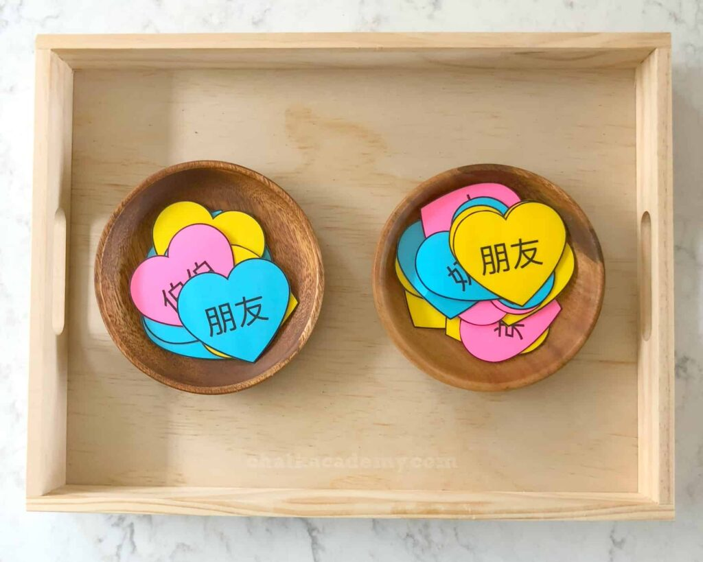 Valentine's Day Heart Matching Game - Learn about Family Members in Chinese