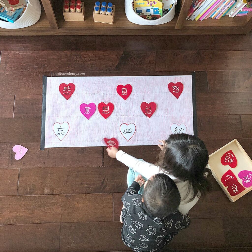 Tracing Felt Heart Valentines