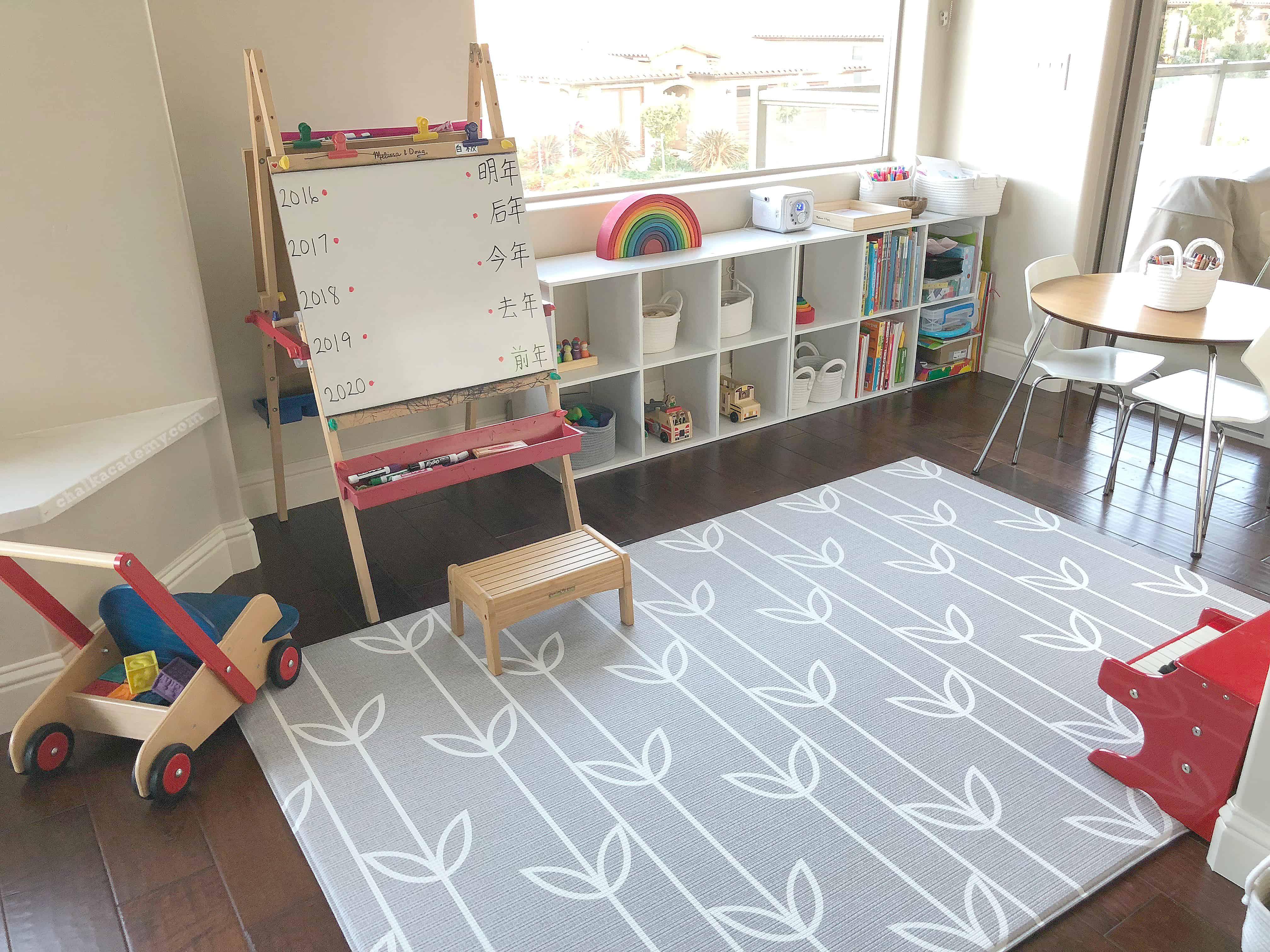 Homeschool Tour Mid Century Modern Meets Montessori Chalk