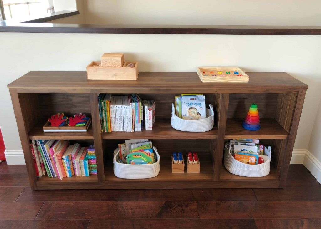 Room and Board Woodwind bookcase - walnut