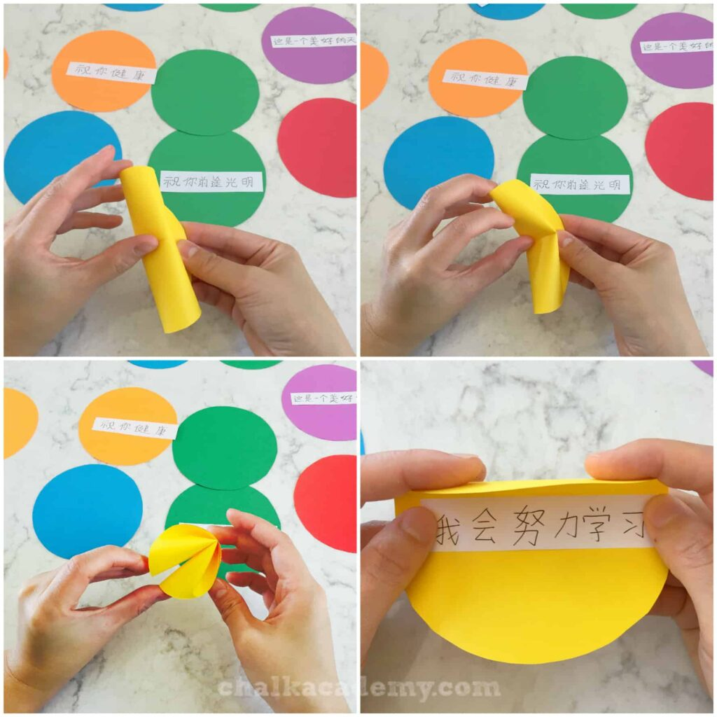 how to make a paper fortune cookie steps