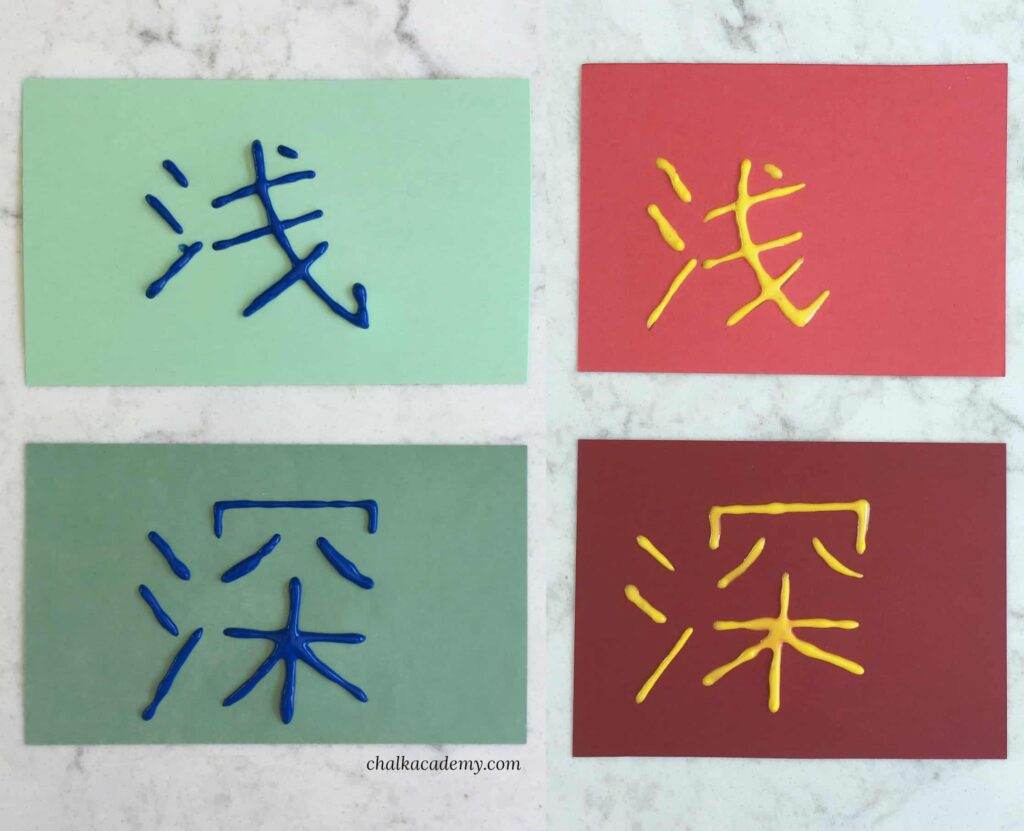 Teaching Chinese words for light and dark with puffy paint flashcards!