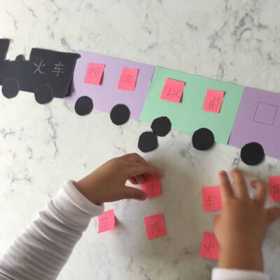 Make-A-Sentence Post-It Note Train Literacy Activity!