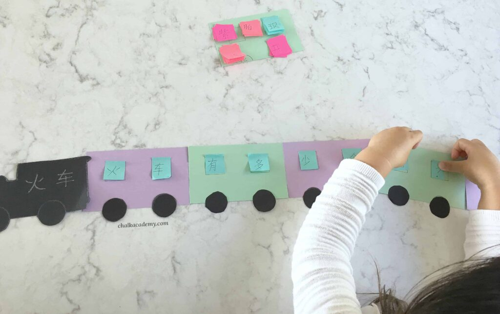 Make a sentence in Chinese word train with Post-It notes