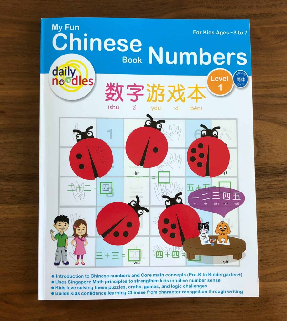 DailyNoodles Chinese Activity Books for Children