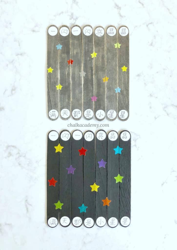 Comparing painted verus Sharpie colored craft stick puzzles