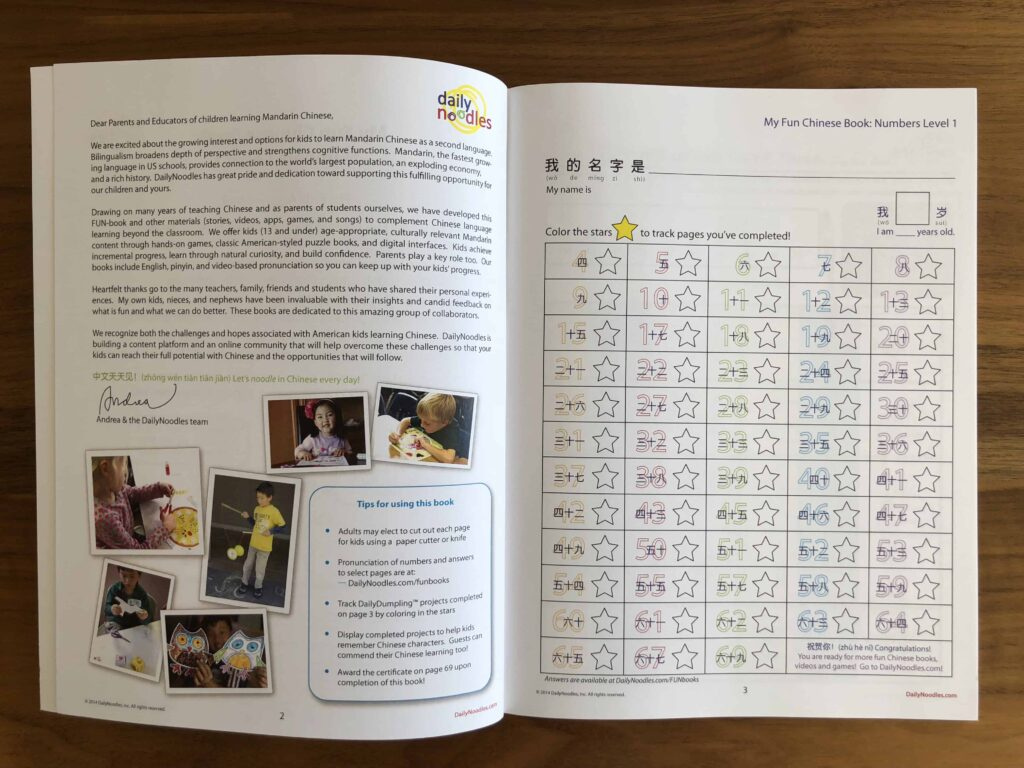 Daily Noodles Chinese Numbers Activity Book - reward chart