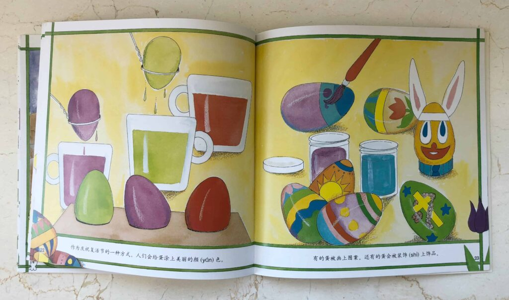复活节 (Easter) by Gail Gibbons: Chinese Book Review & Craft Stick Puzzle