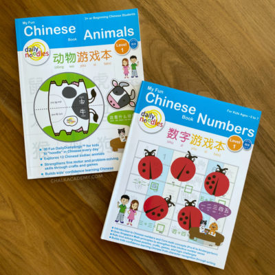DailyNoodles Chinese Activity Books for Kids