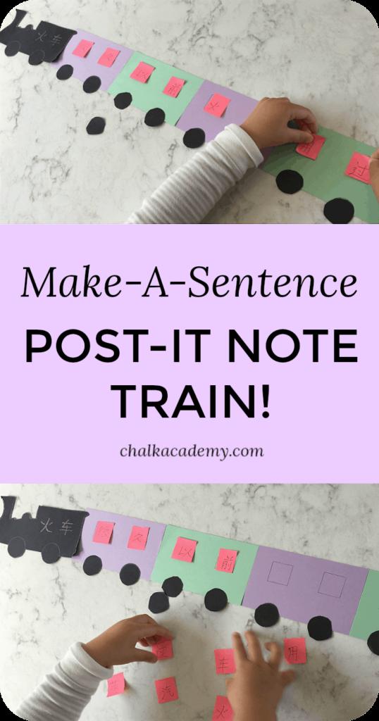 Make-A-Sentence Post-It Note Train Activity