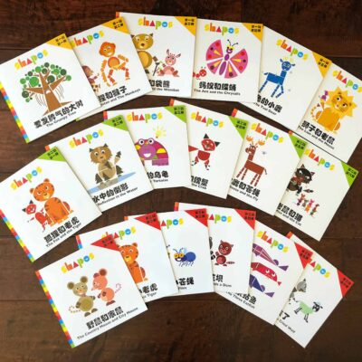 Shapes Chinese Books 形状万花筒 in Simplified Chinese, Pinyin, and English