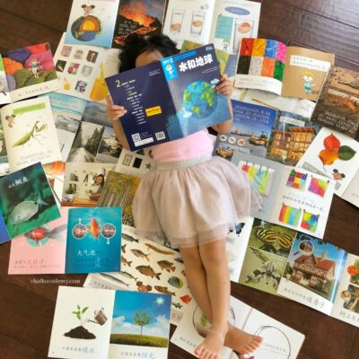 iSuper Science Books: Nonfiction Chinese Books for Kids