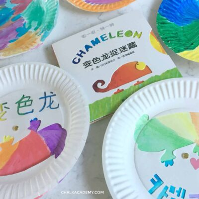 Rainbow Chameleon Craft and Book Review!