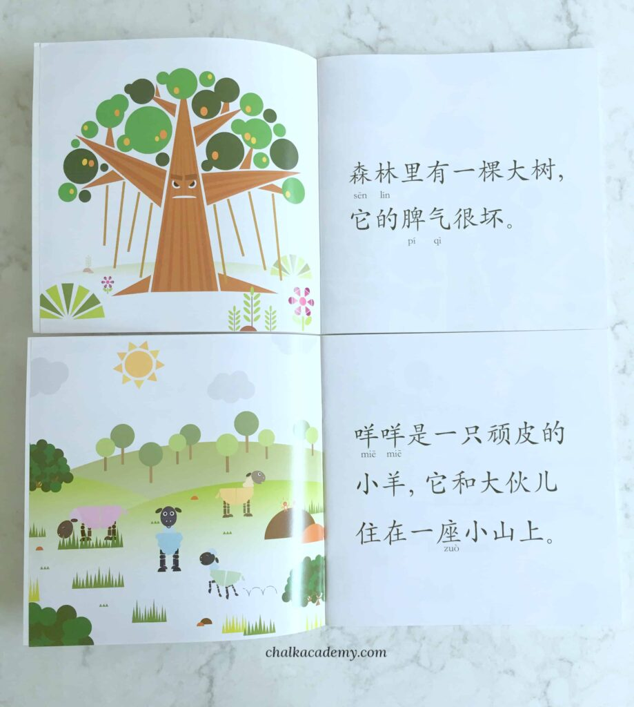 Shapes Chinese Books 形状万花筒 Chinese picture books with simplified Chinese, Pinyin, and English