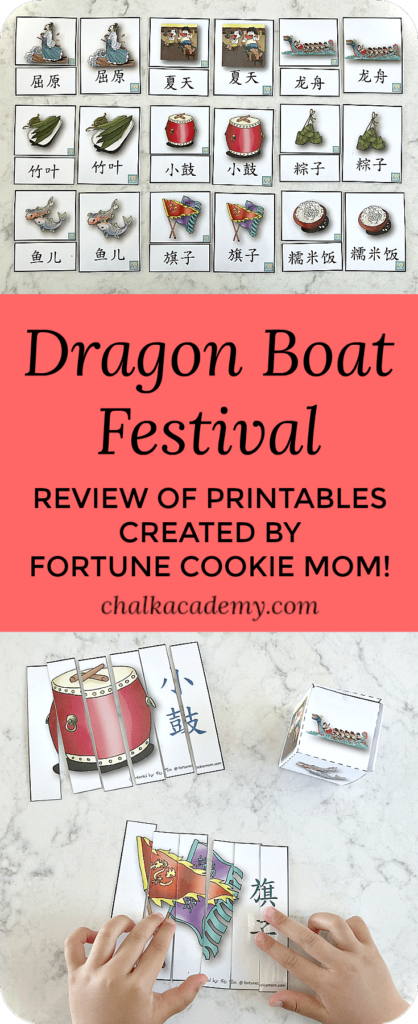 Dragon Boat Festival Printable Chinese Activities for Children