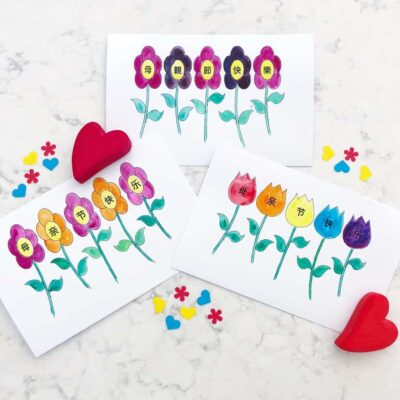 Chinese Mother's Day Cards – Free Printable in Simplified and Traditional Chinese