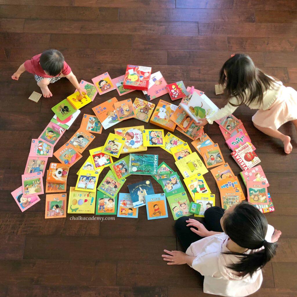 Book Rainbow - Hide and Seek