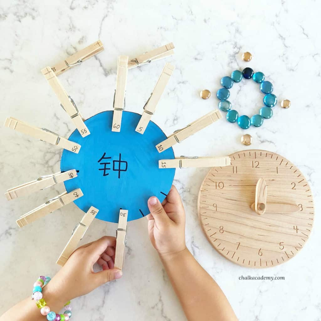 Toy wood clock and clock learning craft - how to teach kids time