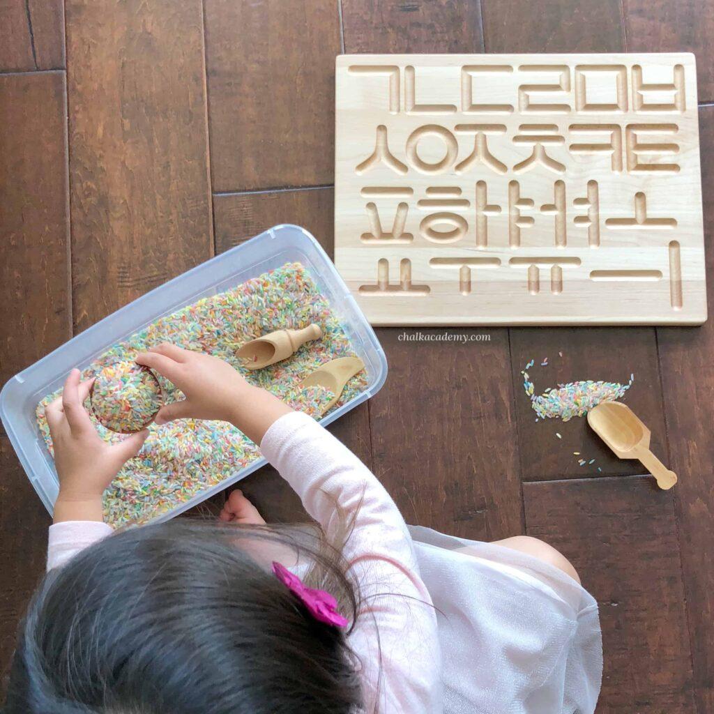 Korean Hangul Alphabet Wood Tracing Board Montessori
