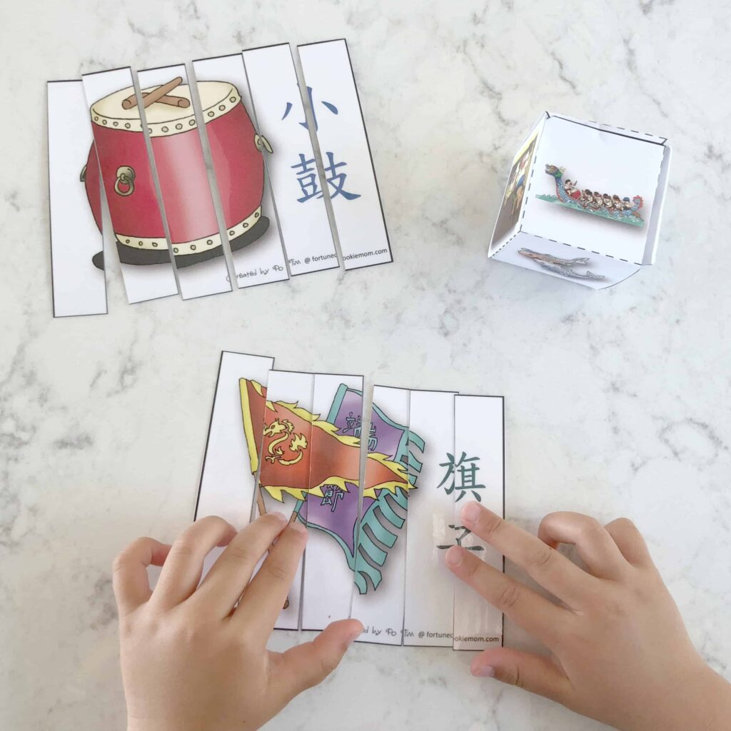 Chinese puzzle for Dragon Boat Festival