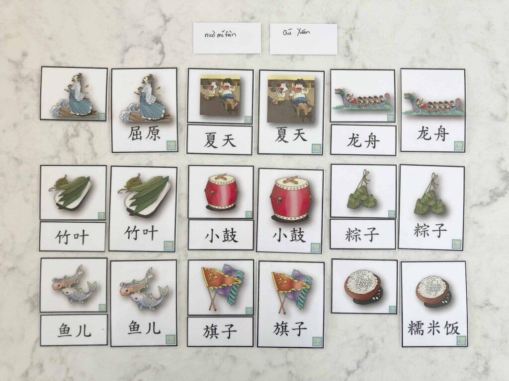 Dragon Boat Festival Printable Montessori 3-part cards