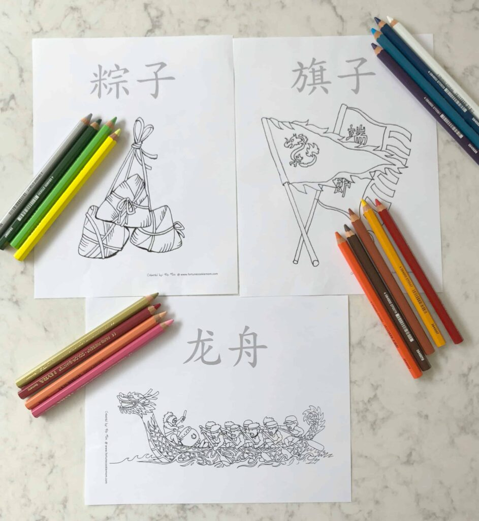 Dragon Boat Festival Chinese coloring pages for children