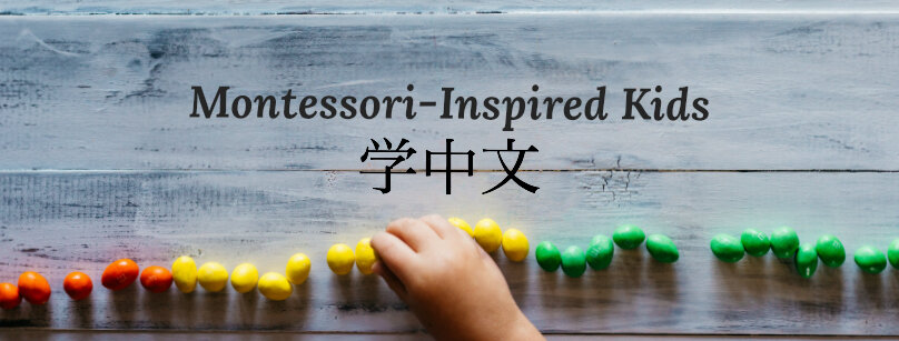 Montessori-Inspired Kids Learning Chinese & English