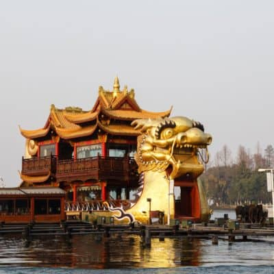 Dragon Boat Festival 端午节 YouTube Videos in Chinese & English