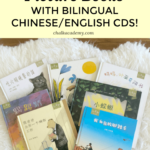 HERYIN CHINESE BOOKS with CDs for children