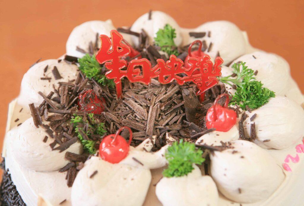 Happy birthday Chinese cake