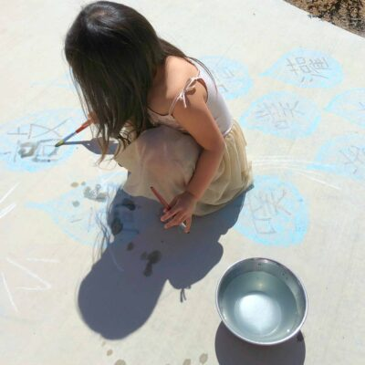 Water Painting Chalk Raindrops – Sight Word Activity