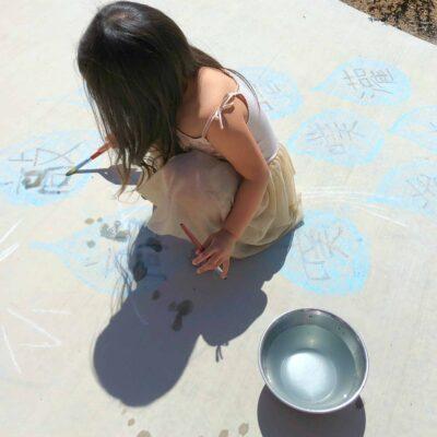 Water Painting Chalk Raindrops – Sight Word Activity