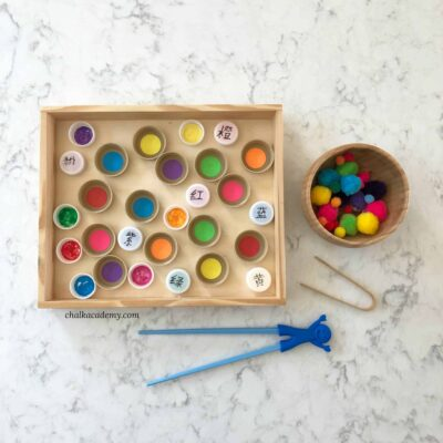 3 Easy Ways to Use Bottle Caps for Color Matching (VIDEO)