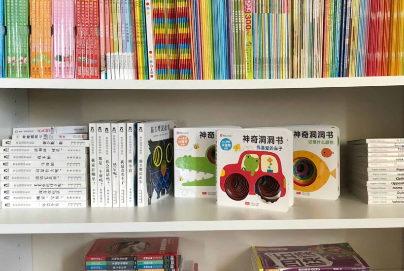 Online Chinese Bookstores for Children's Books