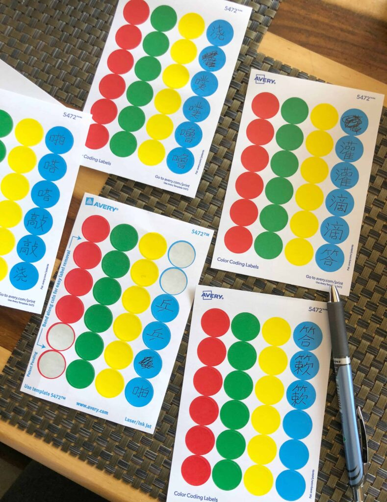 Avery dot stickers