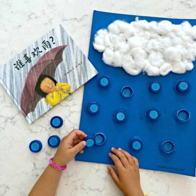 Who Likes Rain? Book Review & Bottle Cap Raindrops Craft! (VIDEO)