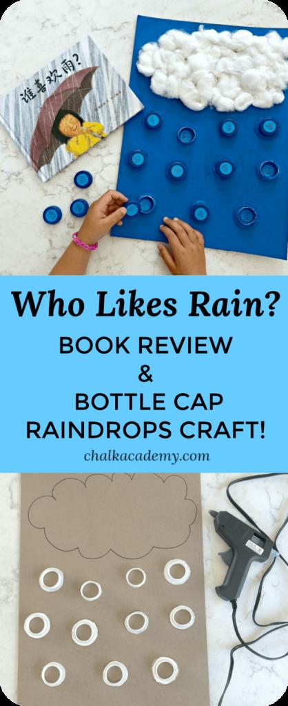 Raindrop bottle caps sight word matching activity - Who Likes Rain?
