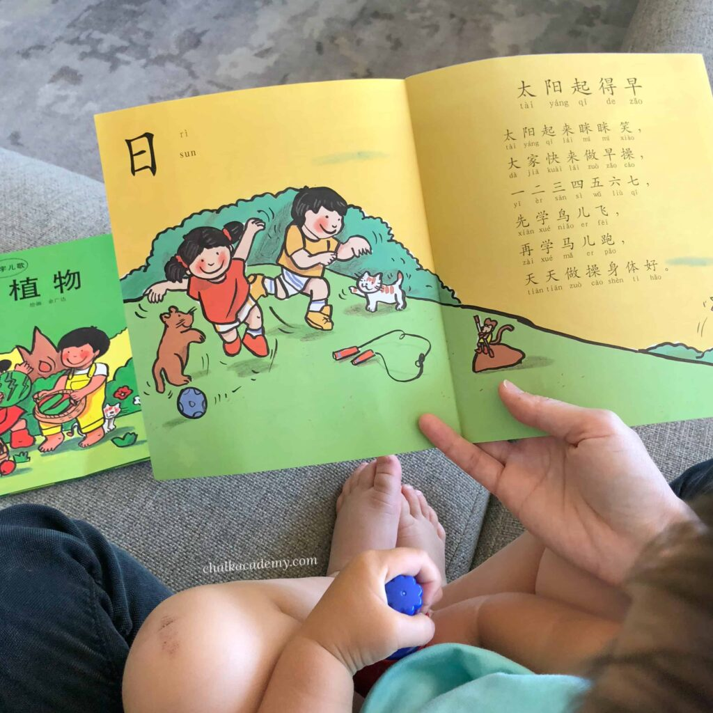How to learn Chinese as a busy parent