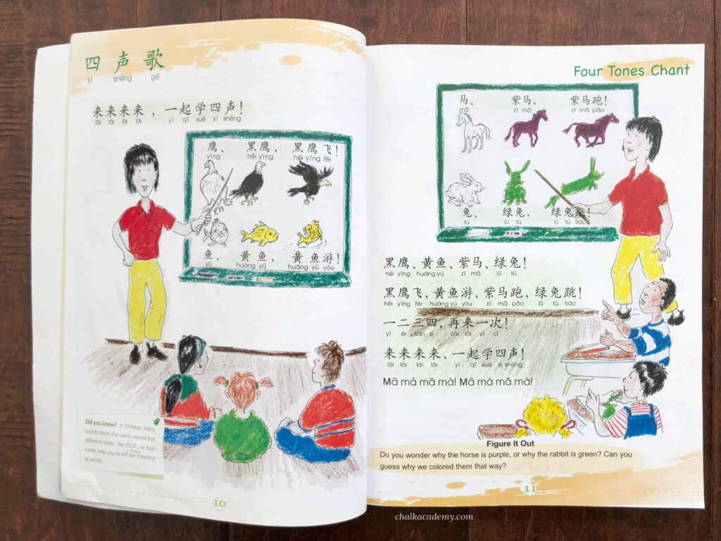 Rhythm and Tones Chinese book with pinyin