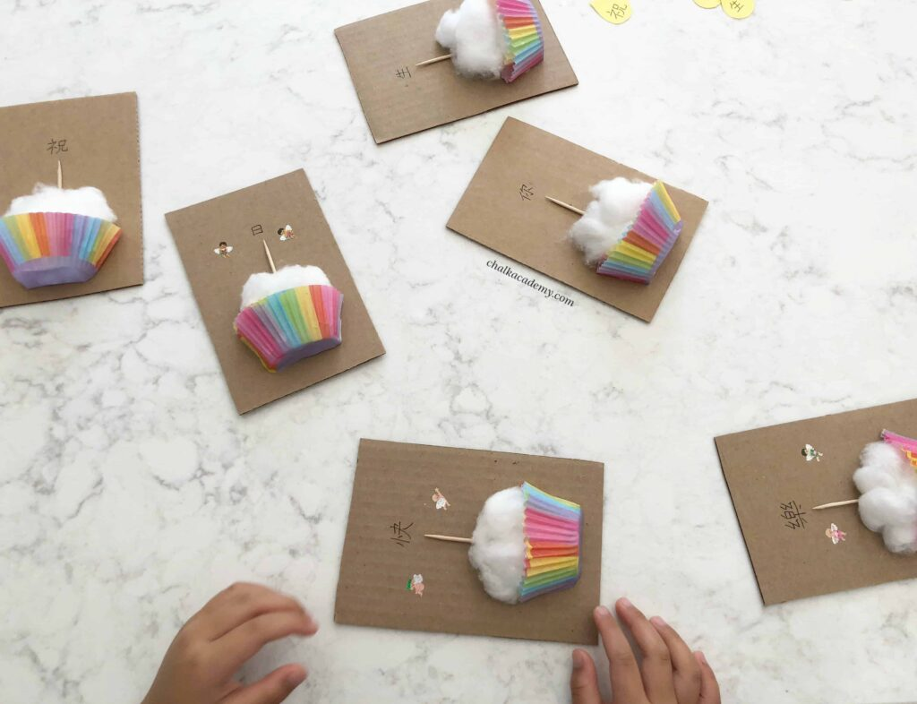 3-D Birthday Cupcake Cards